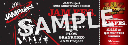"JAM Project 20th Anniversary Special JAM FES.〈JAPAN ANISONG MEETING FESTIVAL〉開催記念""オンライン即売""実施決定!"